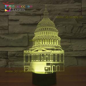3D Лампа - Капитолий
