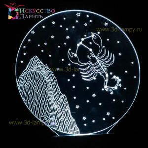 3D Лампа - Знак зодиака Скорпион (Астрология)