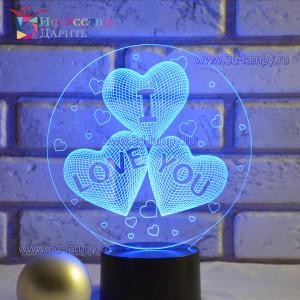 3D Лампа - 3 Сердца (Сделать свою надпись)