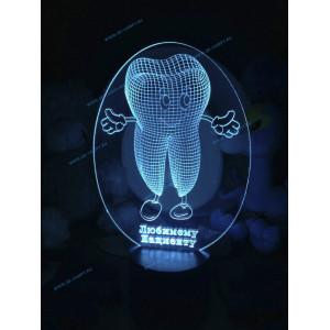 3D Лампа - Индивидуальный дизайн (Зубик)